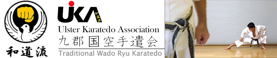 Ulster Karate Association